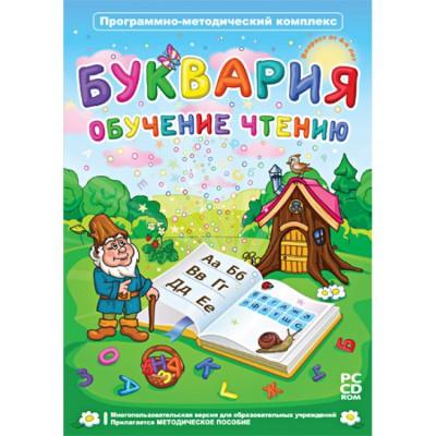 Буквария. Обучение чтению. ПМК (DVD-Box)