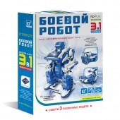 Боевой робот 3 в 1