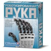 Конструктор Роботизированная рука