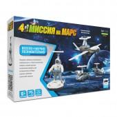 Миссия на марс 4 в 1