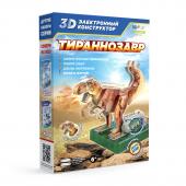 Тираннозавр 3D