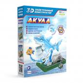 Акула 3D